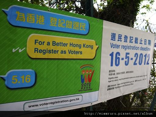 0414 諷刺的選舉