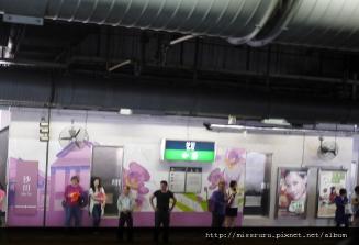 0412-沙田站