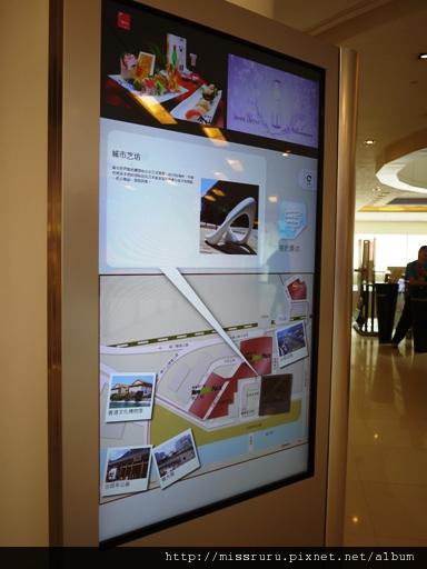 0412-觸控螢幕導覽