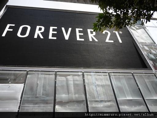 0413-FOREVER21