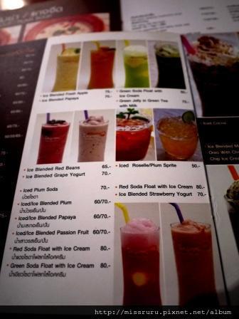 THON KRUENG-飲料菜單