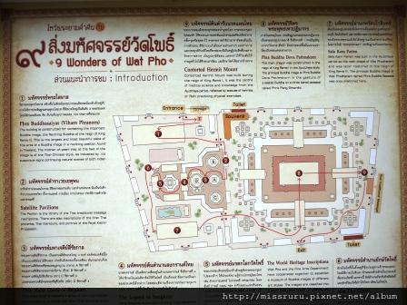 臥佛寺-平面圖