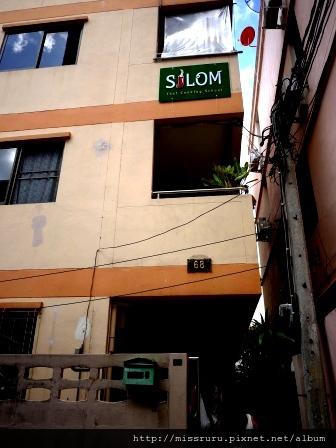 學泰國料理-silom料理學校