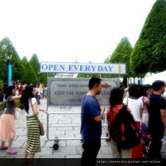 再次前往大皇宮-最好是每天開啦!