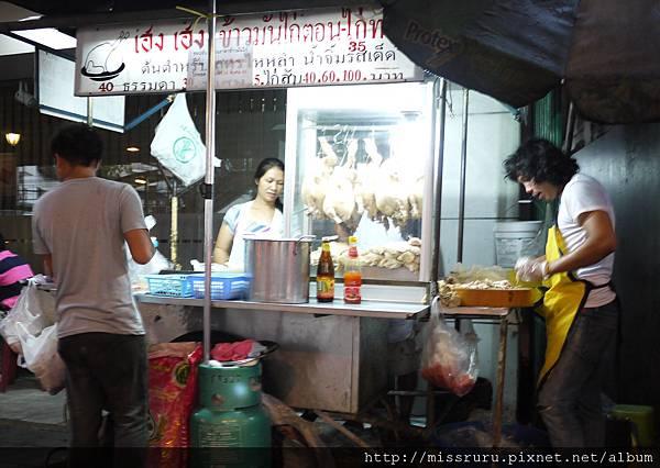 海南雞飯-路邊攤