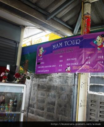 Ayutthaya-中餐飲料要自己掏錢買