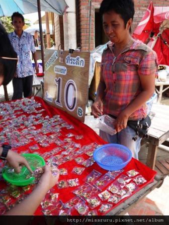 Ayutthaya-WAT PHRASISANPETH鑰匙圈10B