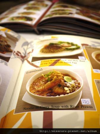 MANNA-咖哩湯麵佐河蝦220B-好吃好吃