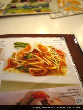 MANNA-鹹鴨蛋沙拉