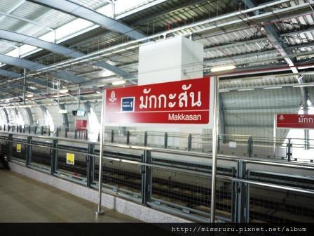 前往MAKKASAN搭機場捷運-35B