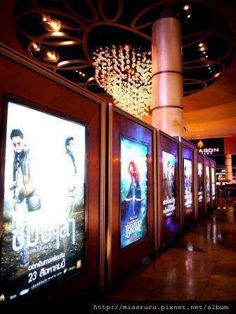 Siam paragon-電影院