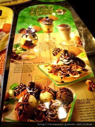 傳說中超便宜雙聖冰淇淋-MENU