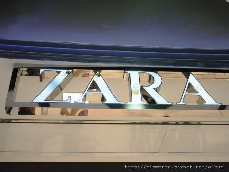Central world-疑似有金箔的ZARA