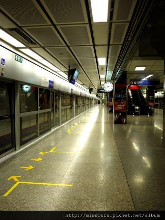 MRT-Phra Ram 9月台