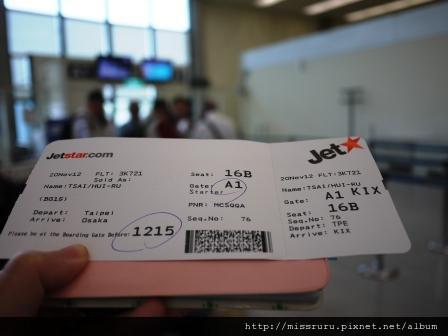 05-登機證