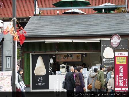48-嵐山聽說很好吃的蛋糕捲ARINCO