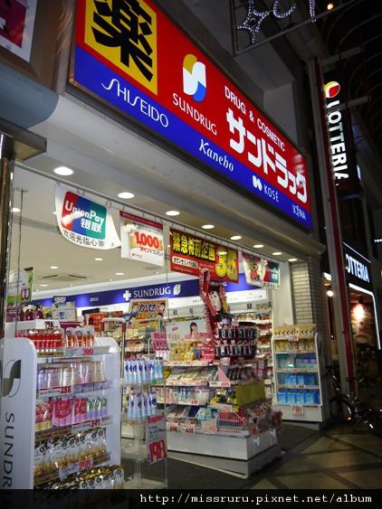 心齋橋商店街內便宜的藥妝店SUNDRUG