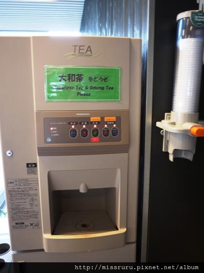 免費大和茶