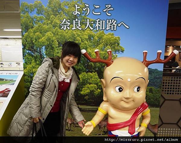 奈良大和路-與吉祥物