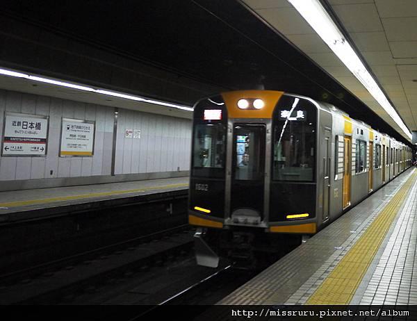 近鐵日本橋站