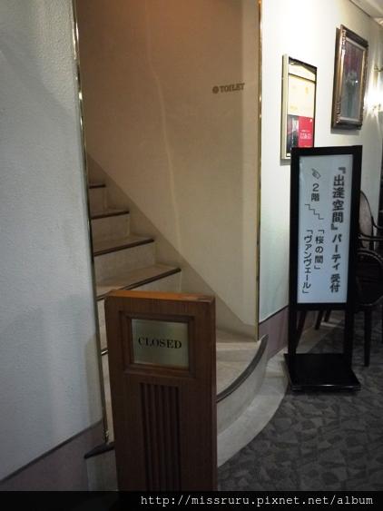 富士屋附設聯誼空間