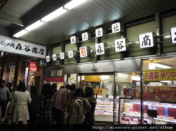 元町-大丸百貨旁的森谷商店2