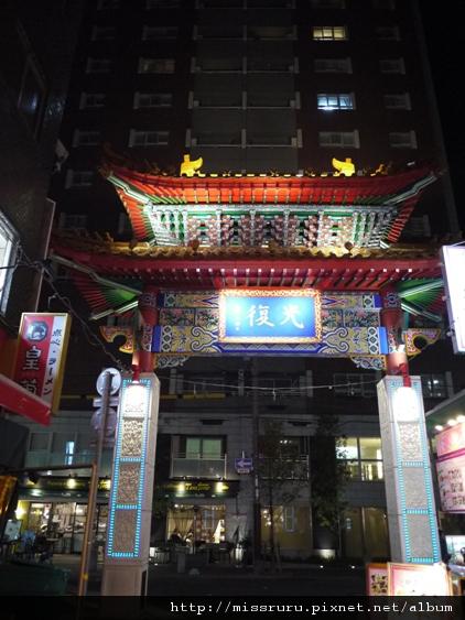 元町-南京町-光復門