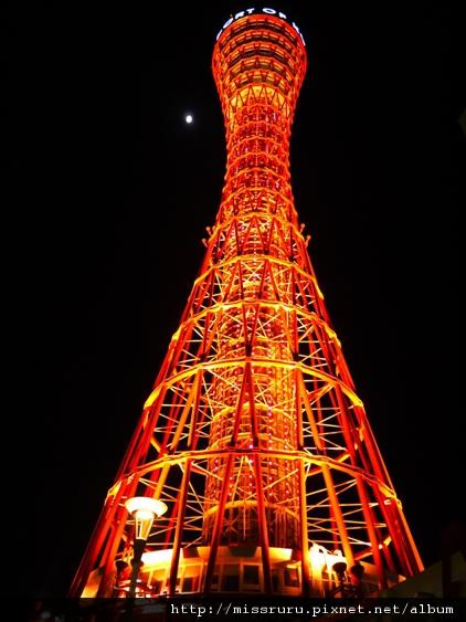 神戶塔-與明月