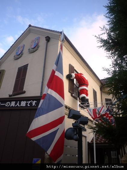 異人館-英國館-充滿聖誕老公公