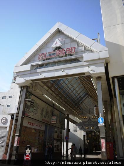 西二階町商店街
