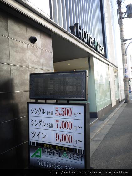 姬路HOTEL ABEST飯店-門口-1