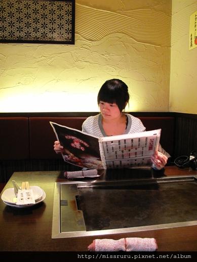 中餐大阪燒