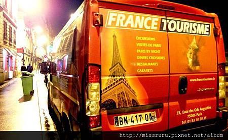 FRANCE TOURISME-早上七點