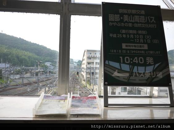 美山99.JPG