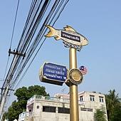 馬來西亞街.JPG