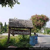 Bomboo house.JPG