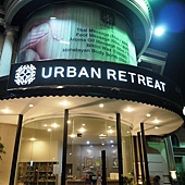 URBAN RETREAT-ASOK.JPG