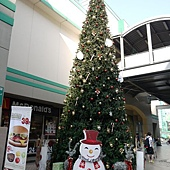 ONNUT-TESCO X'mas TREE.JPG