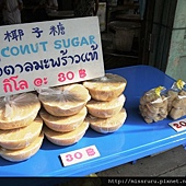 買了這個椰子糖可是不知道怎麼煮.JPG