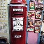 安帕瓦郵筒.JPG