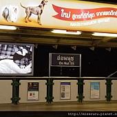 ON NUT站.JPG