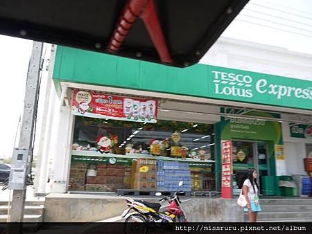 TESCO EXPRESS.JPG