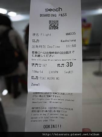 登機證-KIX.JPG