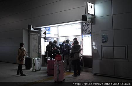 巴士售票處.JPG