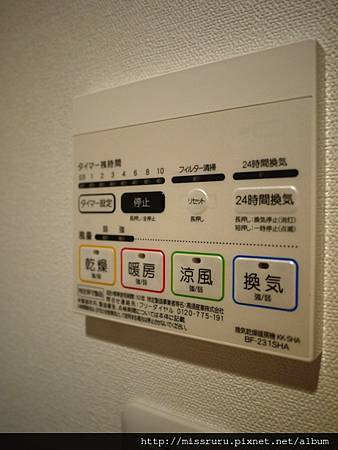 浴室暖房.JPG