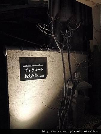 門口.JPG