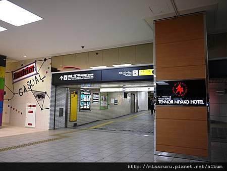 地鐵通道.JPG