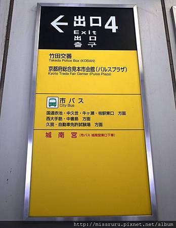 竹田站.JPG