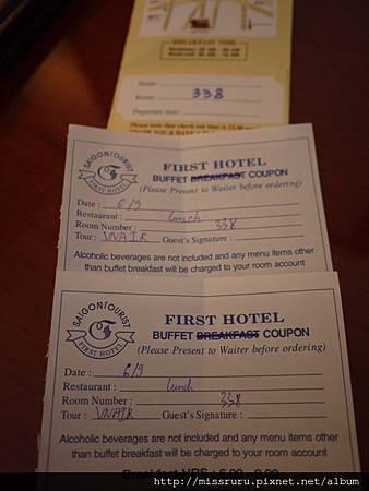 過境旅館-中餐免費自助餐.JPG