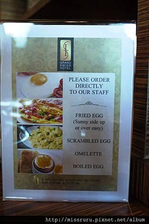 可點現做蛋類.JPG